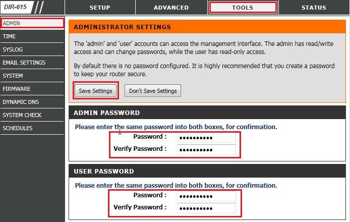 Как на роутере сделать пароль